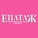 epatazh